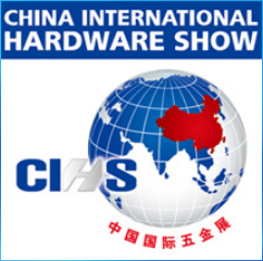 Join in China international hardnware show